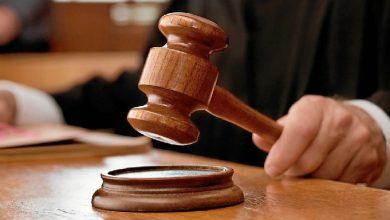 Gobierno autoriza el pago de prima a magistrados de la rama Judicial y funcionarios de las Registradurías en todo el país 5