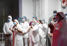 Gremio de la salud rechazó el nuevo Decreto del Gobierno 19