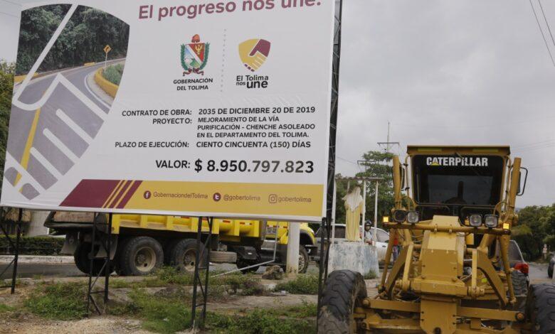 En marcha la pavimentación de la vía Purificación - Chenche Asoleado 1