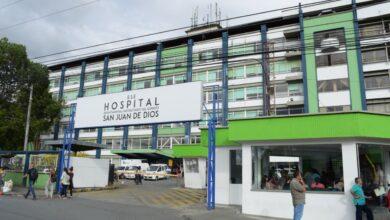 Photo of Le formularon cargos a cinco funcionarios del Hospital San Juan de Dios del Quindío