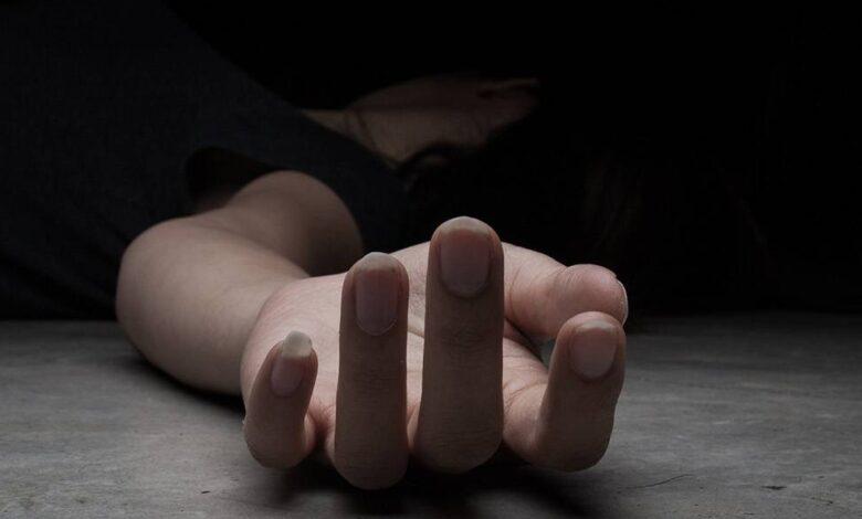 Nuevo feminicidio en Colombia, la más reciente víctima una Ibaguereña 1