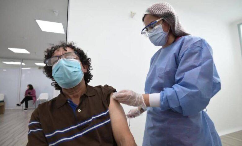 ¡Si es docente prepárese! Inicia aplicación de segunda dosis de vacuna contra el Covid-19 1