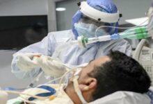 26 nuevos casos de COVID - 19 en el Tolima 5